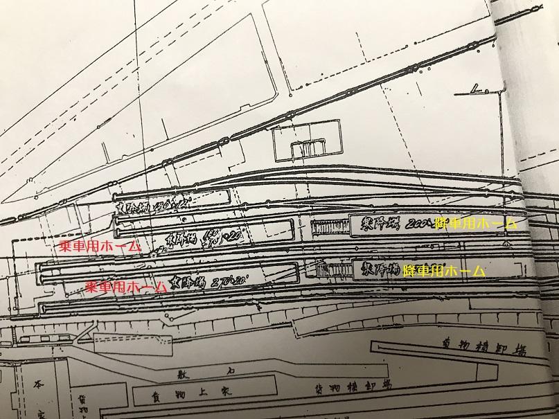 阪和電気鉄道天王寺駅平面図(計画)