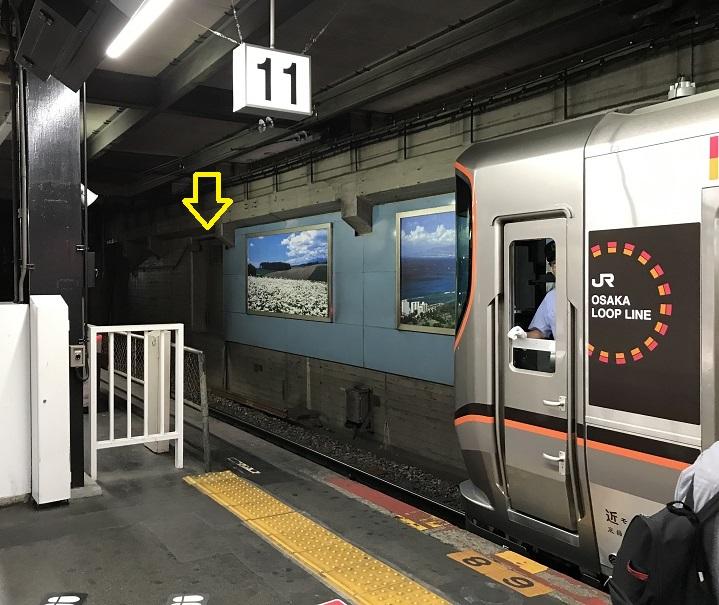 阪和線と城東線の連絡通路跡2