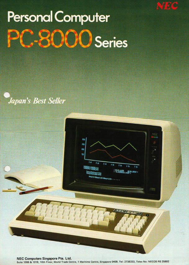 日本初の「パソコン」PC8000シリーズ