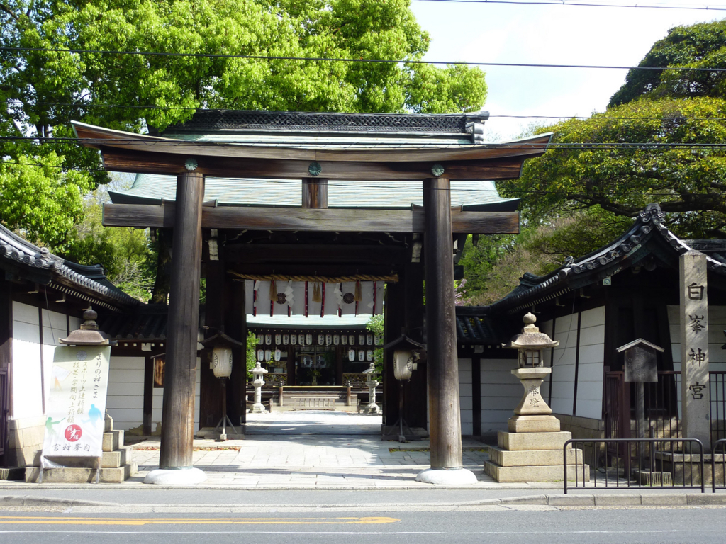 Kyoto-Shiramne-Shrine