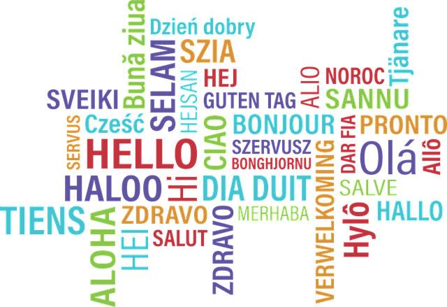 語学論外国語論
