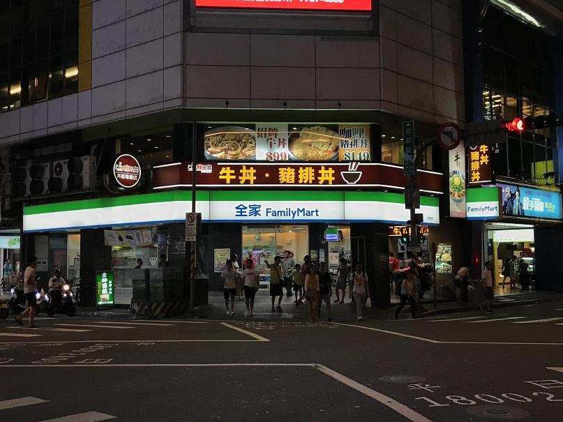 DonMono鮮五丼成都路店