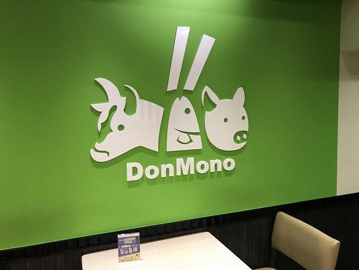 Donmono店内