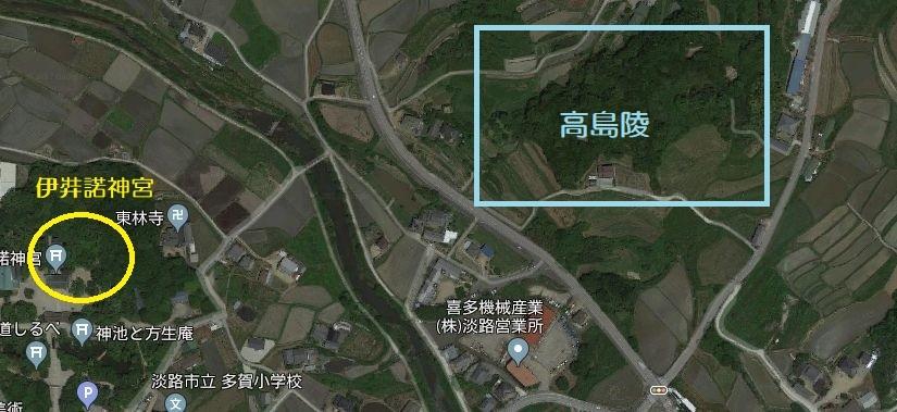 淡路市淳仁天皇高島陵の位置