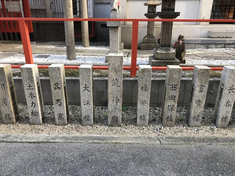 龍神栄橋遊廓跡神明神社玉垣