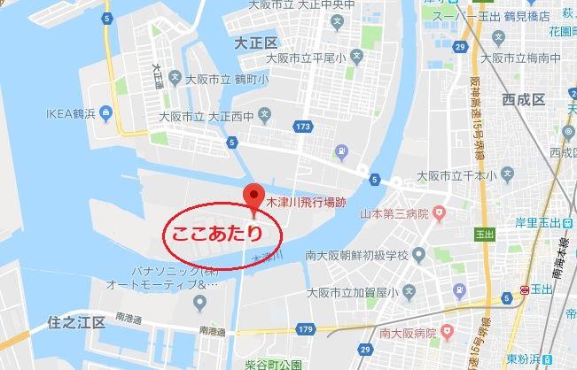 木津川飛行場跡場所