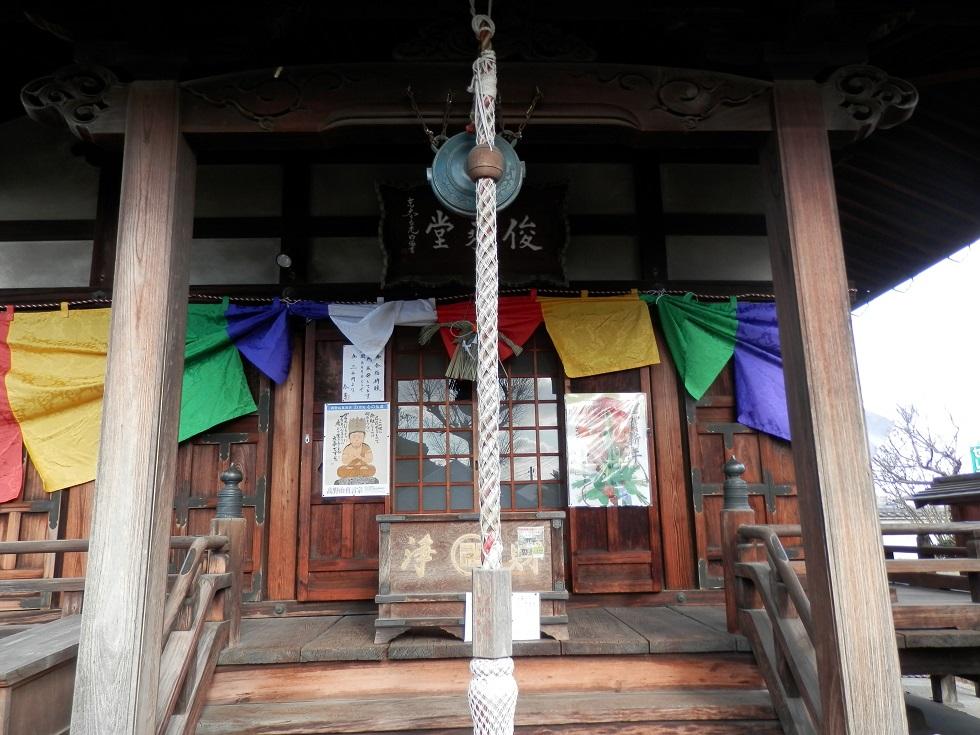 西福寺和泉市本堂