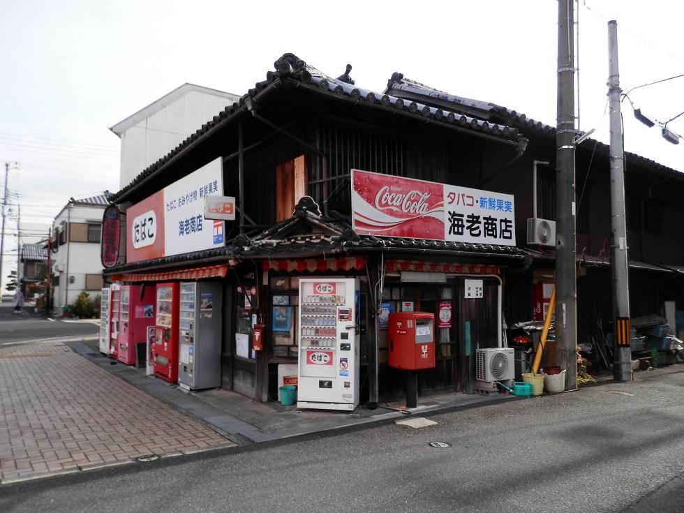 洲本海老商店