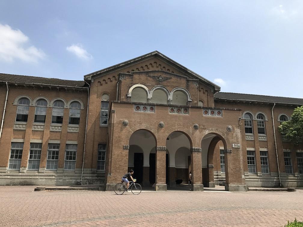 台湾大学文學院