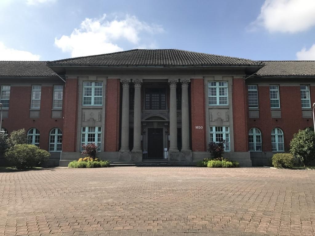 台湾大学付属農林専門部校舎