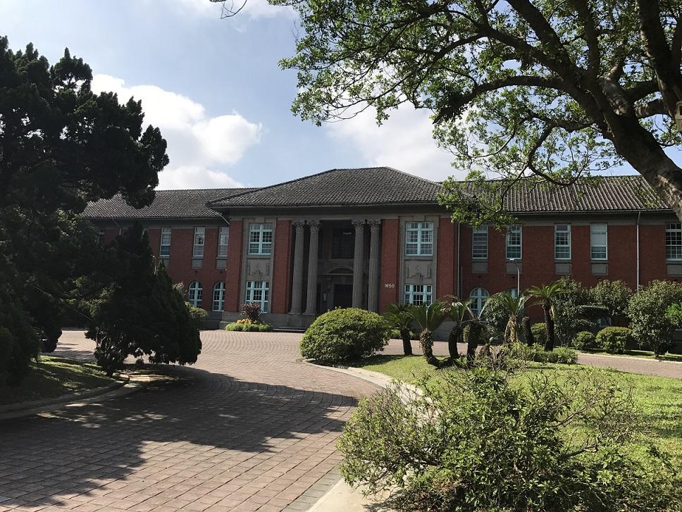 台湾大学行政大楼