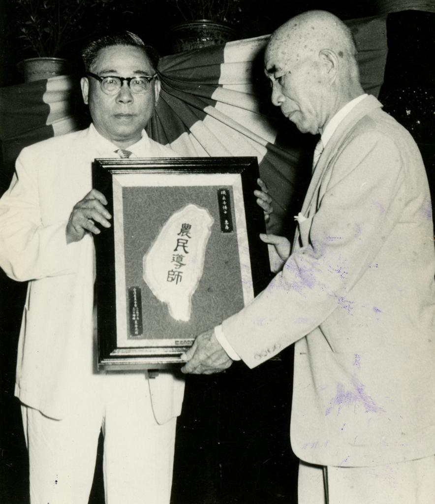 台湾と磯永吉