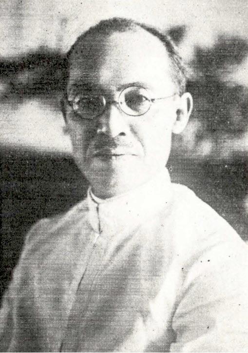 幣原坦写真台北帝国大学初代学長