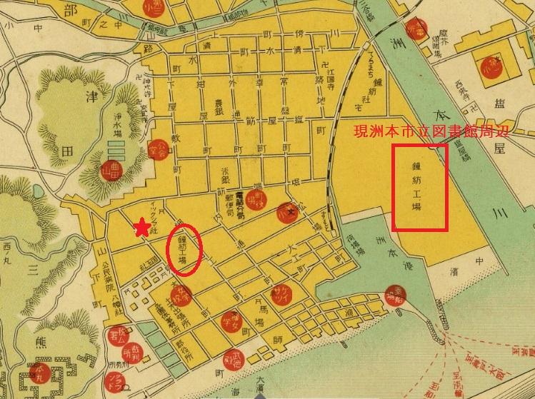 昭和10年(1935)洲本市地図