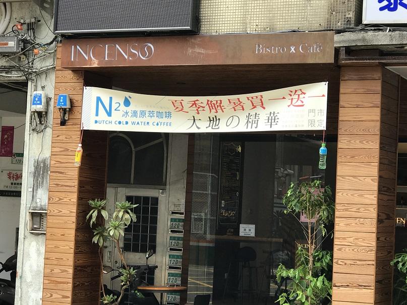 台湾でよく見かける「の」