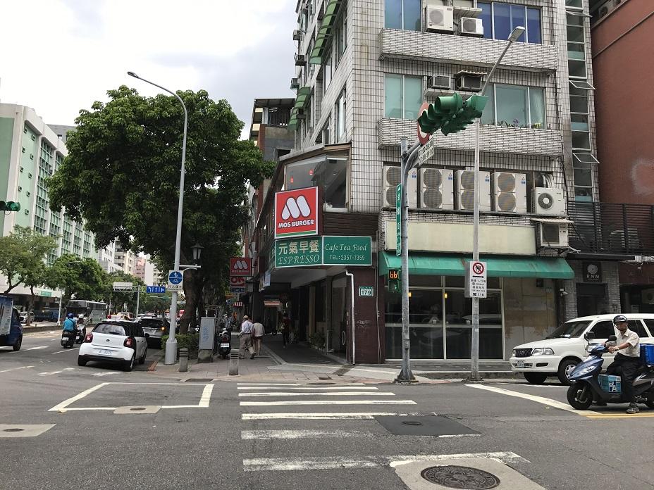 台湾で使われている日本語「元気」