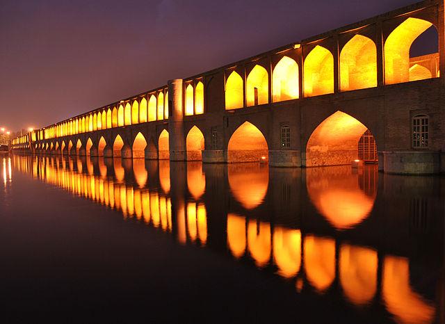 スィー・オ・セ橋