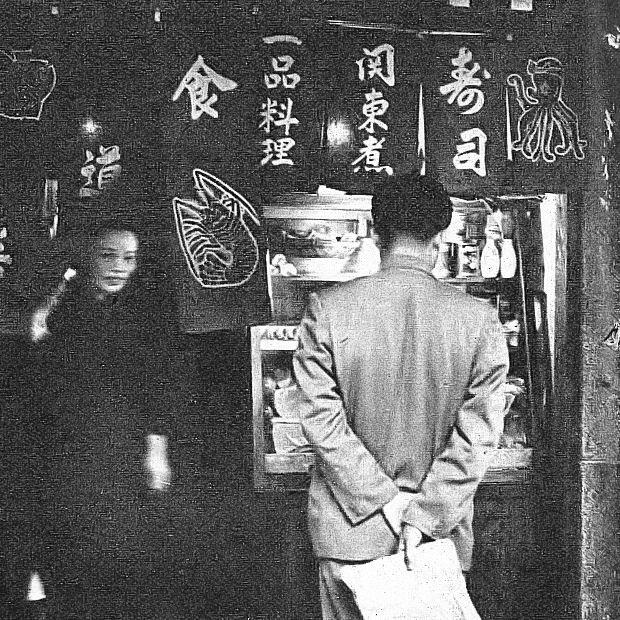 1951年台北市内写真日本語