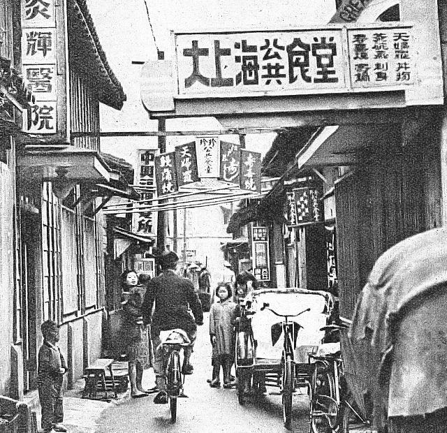 1951年台北市町並みと日本語