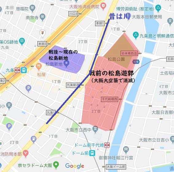 松島遊郭戦前と戦後の位置