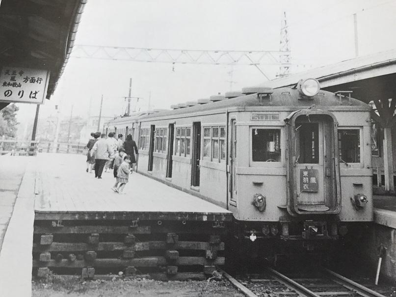 昭和30年代阪和線東羽衣駅