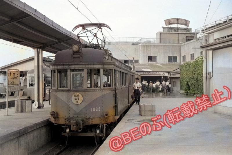 淡路島鉄道洲本駅