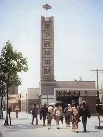 大阪市営地下鉄御堂筋線梅田駅戦前カラー