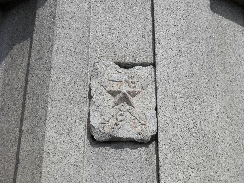 南あわじ市忠魂碑在郷軍人会のマーク