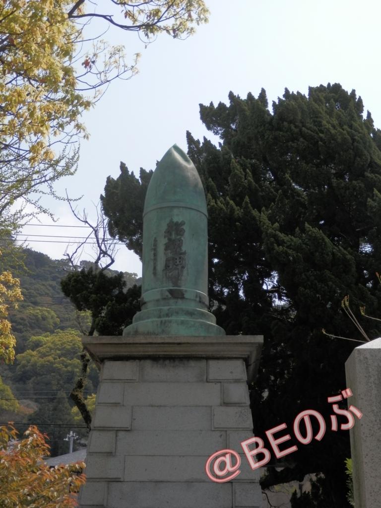 淡路島洲本市街八幡神社忠魂碑