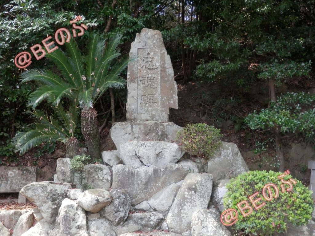 洲本市大野地区忠魂碑