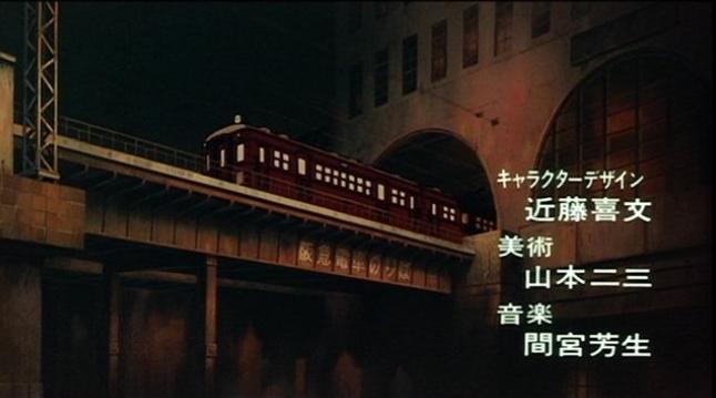 火垂るの墓と阪急神戸三宮駅
