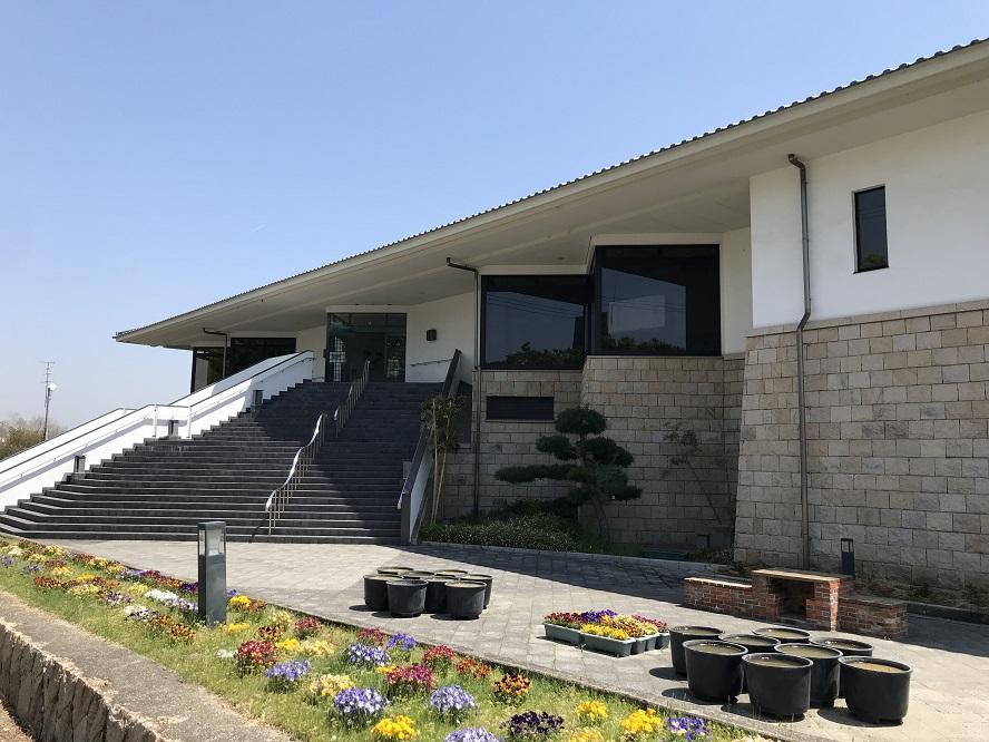 泉南市埋蔵文化財センター
