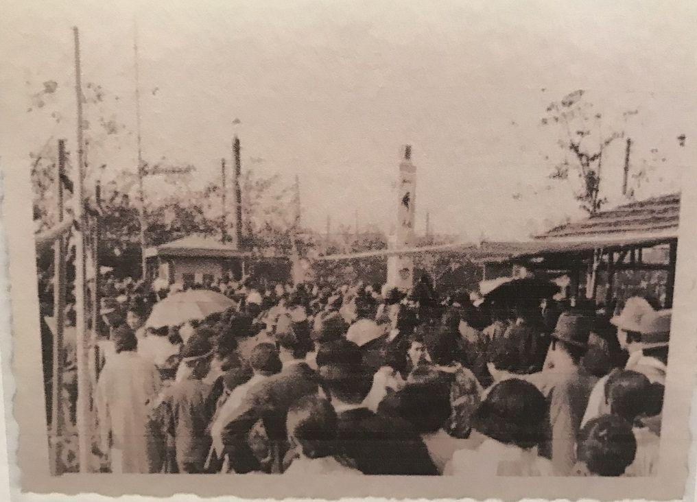 砂川遊園と阪和砂川駅和泉砂川駅
