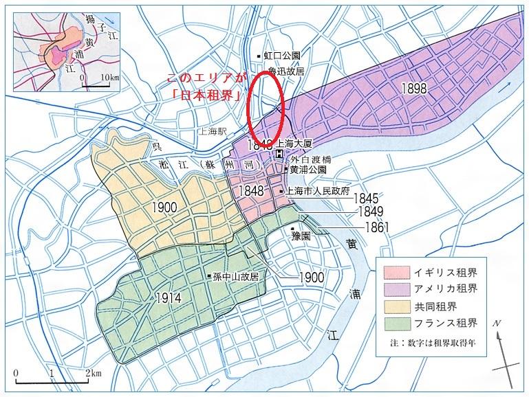 上海日本租界