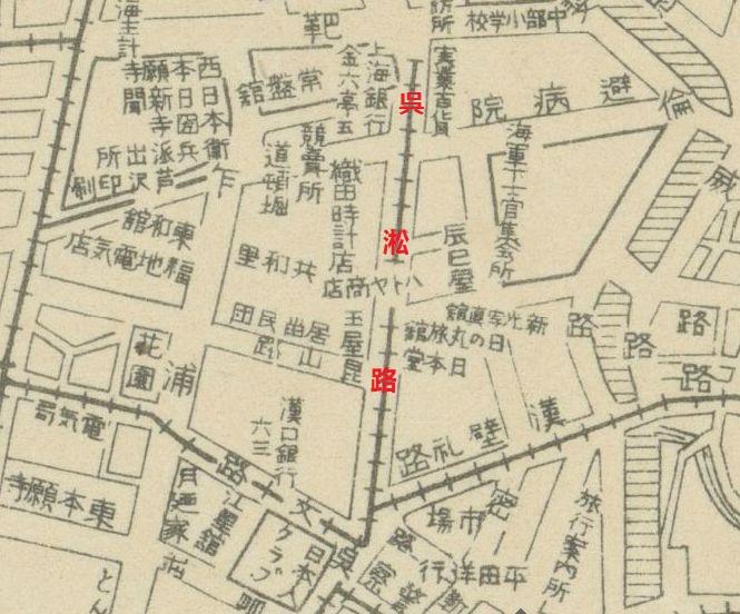 上海の日本租界