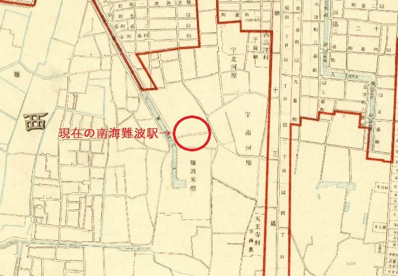 明治時代難波周辺地図