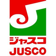 JUSCOジャスコ