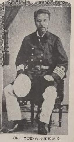 1895年東郷平八郎