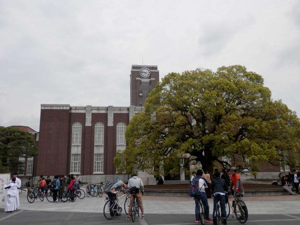 京都大学正面