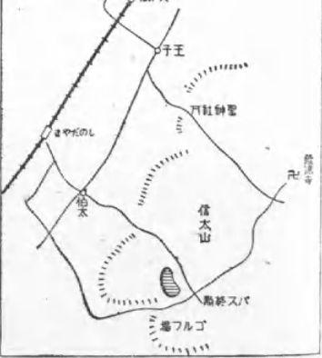 信太山ゴルフ場ハイキングクロスカントリー戦前