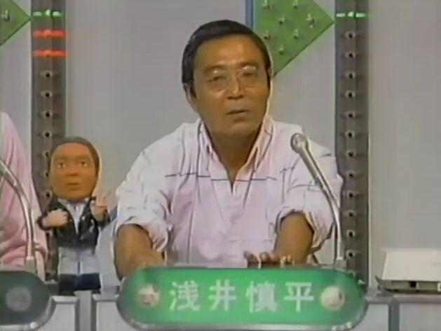ヒントでピント浅井慎平