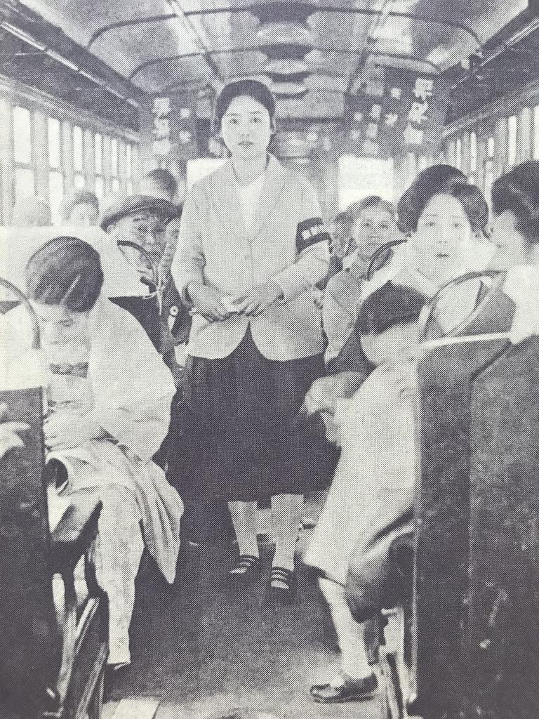 参宮急行電鉄の女性案内嬢