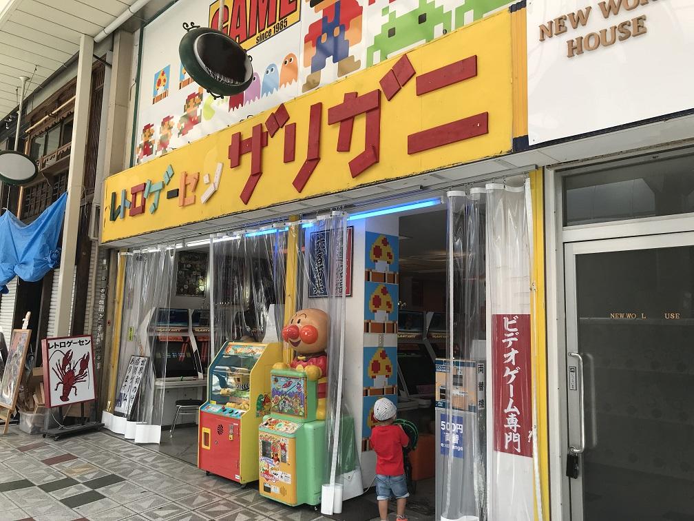 大阪新世界のゲーセンザリガニ