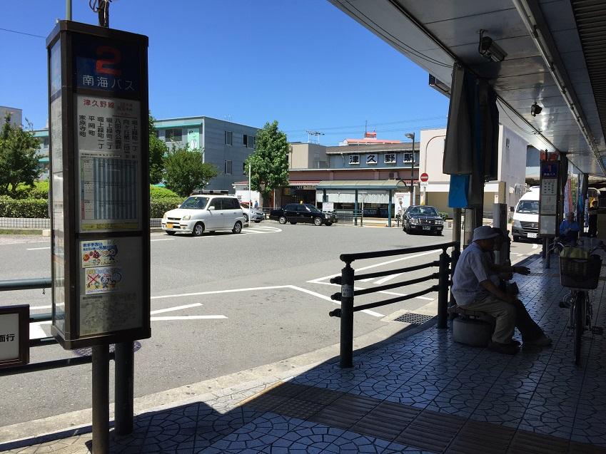 阪和線津久野駅前