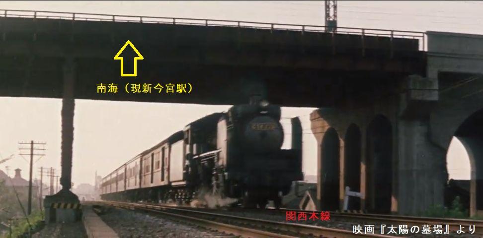 昭和35年1960年新今宮駅