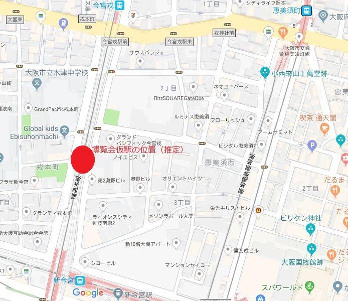 第五回内国勧業博覧会南海仮駅推定位置