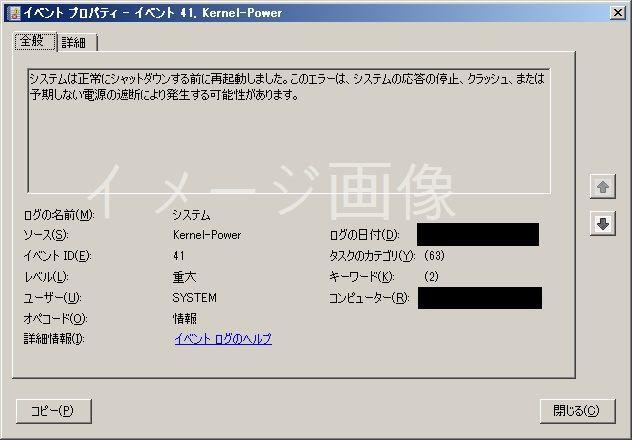 kernelpower41