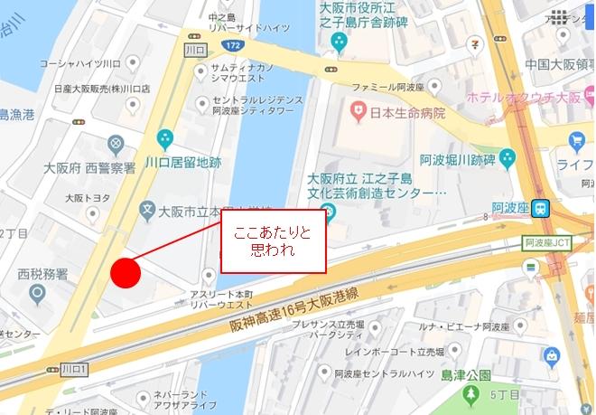 大阪中華北幇公所の位置