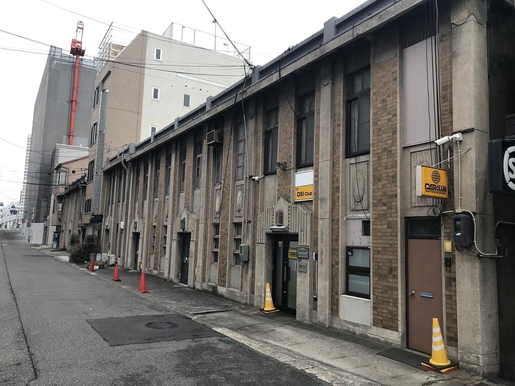大阪川口アパート行桟