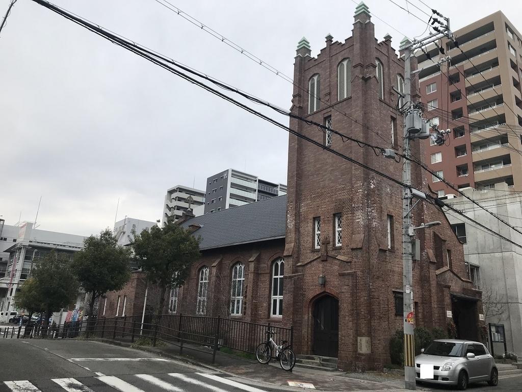 日本聖公会川口基督教会